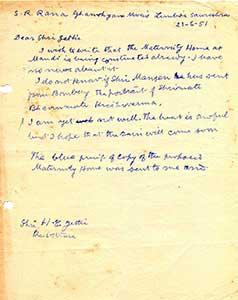 Coresspondence-Ranaji-1951