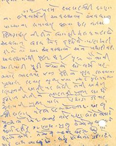 Gokul-Bhambhad-from-Mandvi-Kutch