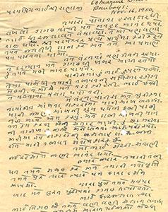1950-51-ratanlal-from-Bombay-to-Ranaji-1