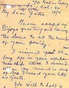 Correspondence-and-Papers-between-Dr-Kalidas-Nag-to-Ranaji