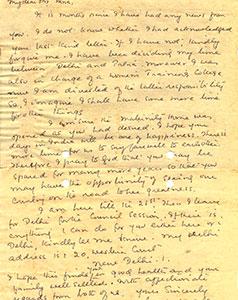 Prof.-Laxmi-Menon-Patana-Uni-to-Ranaji