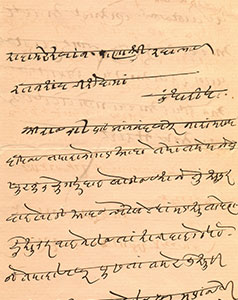 Letter-to-Ravajibhai-father-of-Ranaji-1900