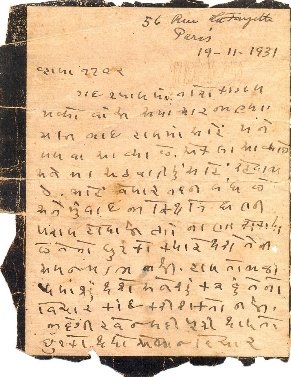Ranaji-to-his-Son-Natwarsinh-1931