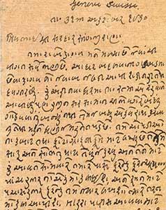 Bhanumati-Krishnavarma-to-Ranaji
