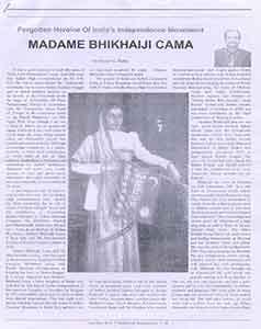 Artical-on-Madam-Cama