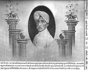 Madam-Bhikhaiji-Cama-Pandit-Shyamji/thumb/Shri-Vajsur-Vala.jpg